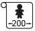 Ширина рулона 200