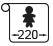Ширина рулона 220