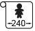ширина рулона 240